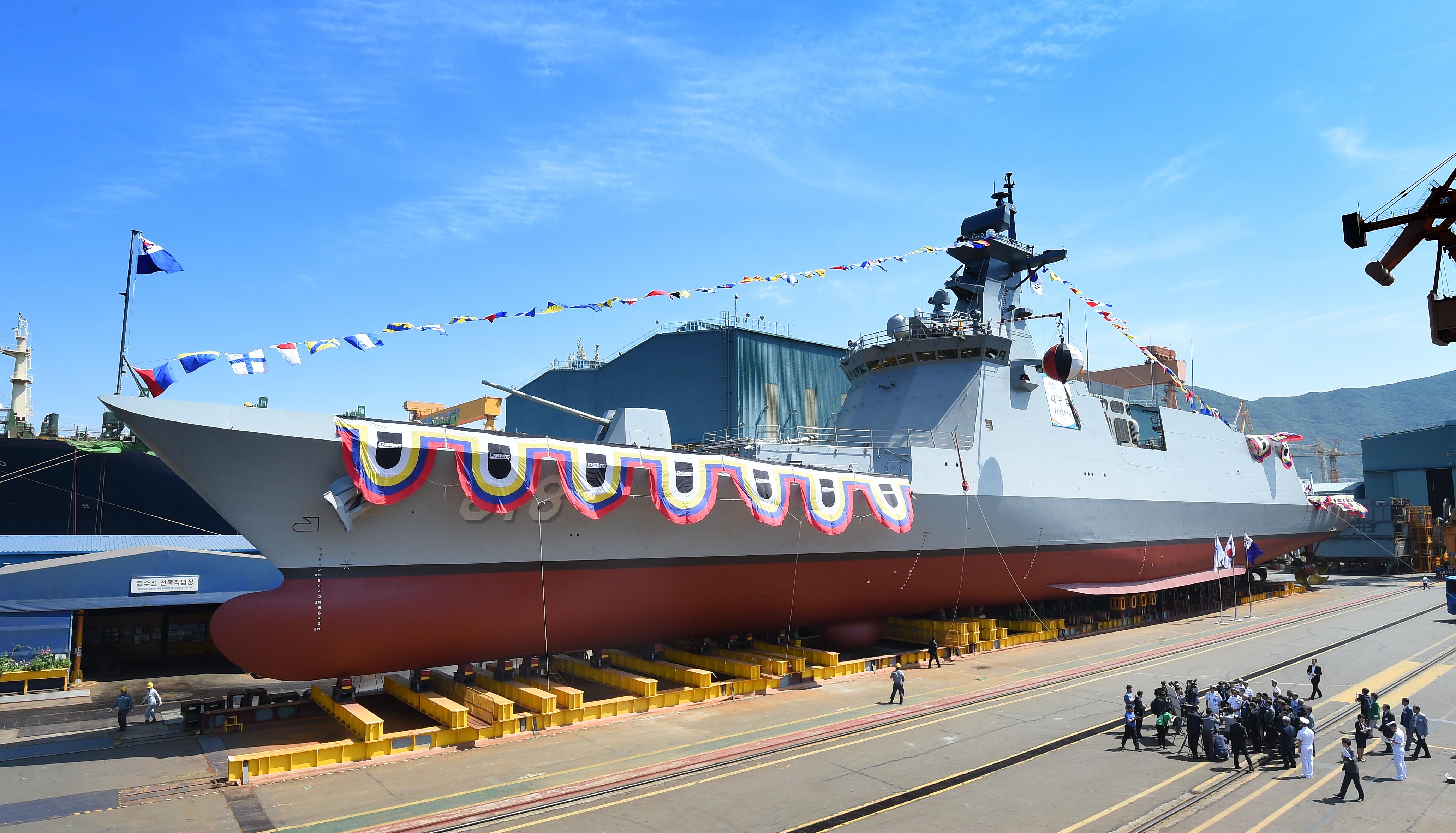 Rok Navy Daegu Class Incheon Class Batch Ii Coastal
