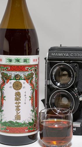 Kina-saffron Liqueur