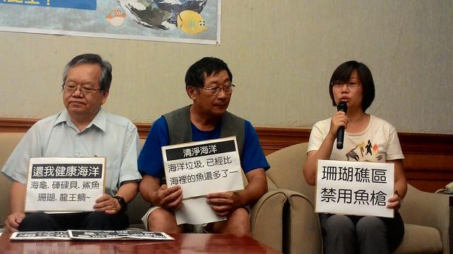 台灣環境資訊協會副秘書長孫秀如發言。攝影:林倩如。