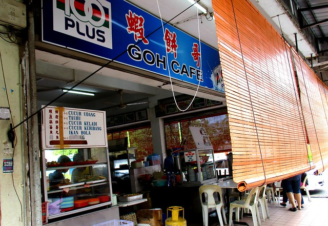 Goh Cafe aka Peterson