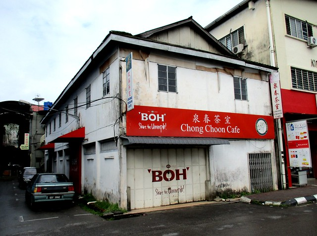 Chong Choon, Kuching