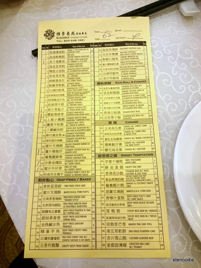 Elegance Chinese Cuisine & Banquet dim sum sheet