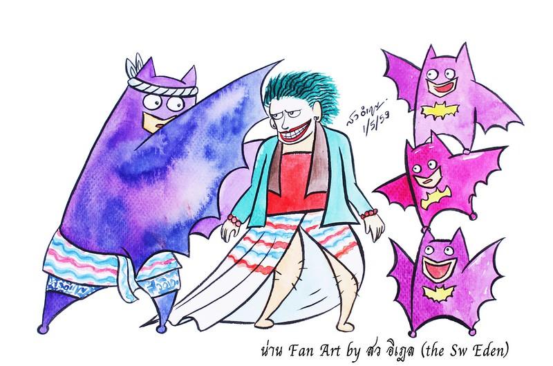 งานศิลปะ ภาพวาด fan art แสลซ ยาโอย ชายรักชาย Slash Yaoi