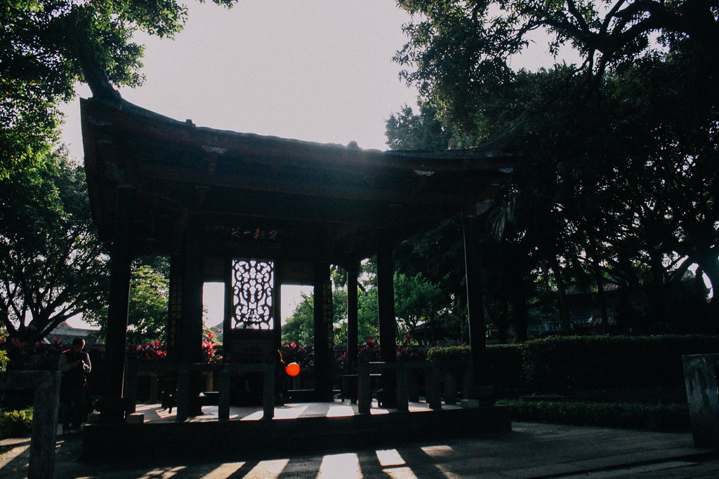 Pagodas y parasoles