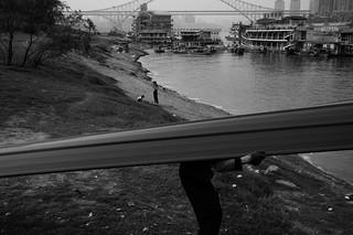 Chongqing: Driftless #38