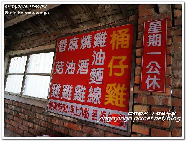 DSC08801 | 相片擁有者 YINGO2008