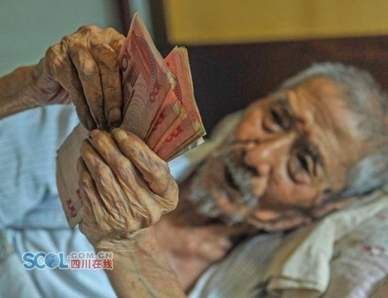 103 banks retired several dozens of times a day to find the feeling