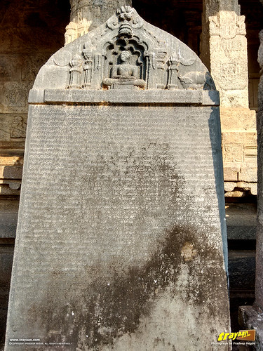 Inscriptions at Chaturmukha Basadi in Karkala, the Tribhuvana Tilaka Jina Chaityalaya or Ratnatraya dhama, in Karkala, Udupi district, Karnataka, India