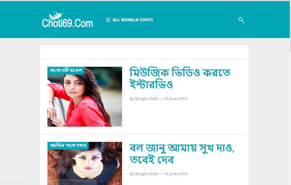 Latest New Hot Bangla Choti Golpo Story