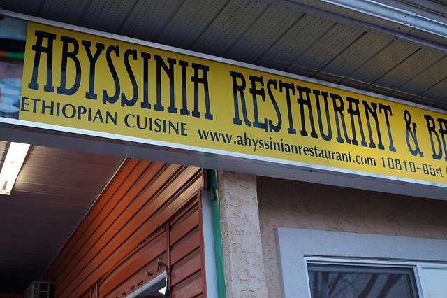 Abyssinia Restaurant - Edmonton