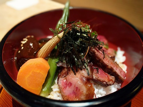 Steak Donburi