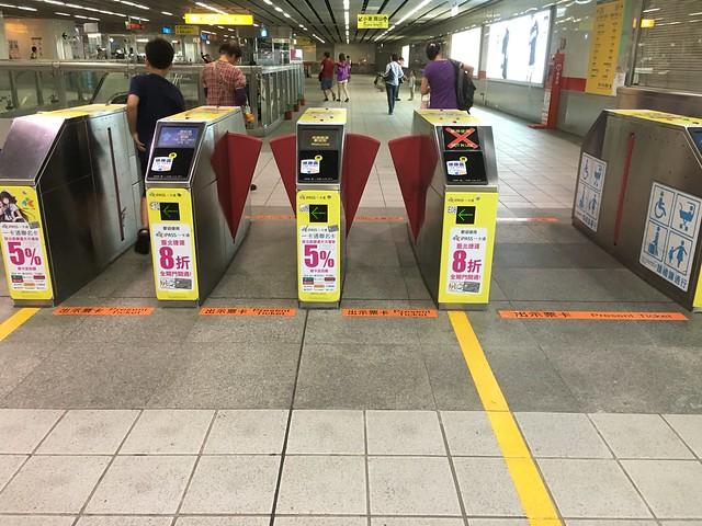 2016 年 7 月 1 日起,高雄捷運全閘門可使用一卡通+悠遊卡!