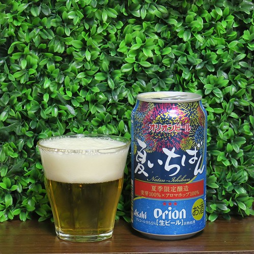 ビール:夏いちばん オリオンビール