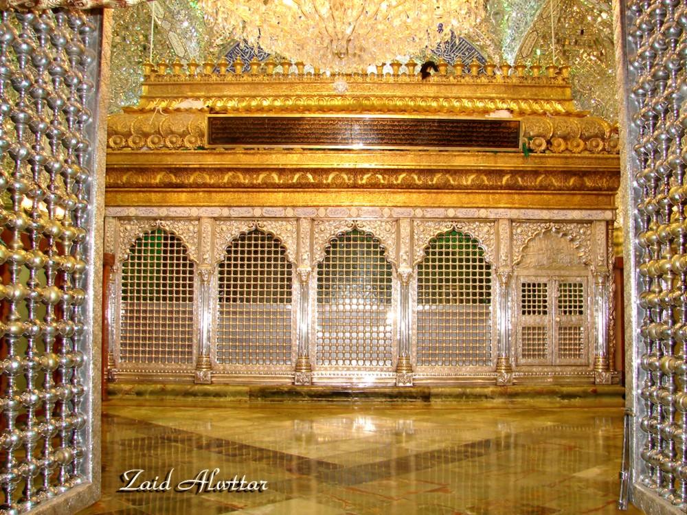 Maula Ali Shrine Wallpaper: Imam Ali Shrine Of Najaf, Iraq