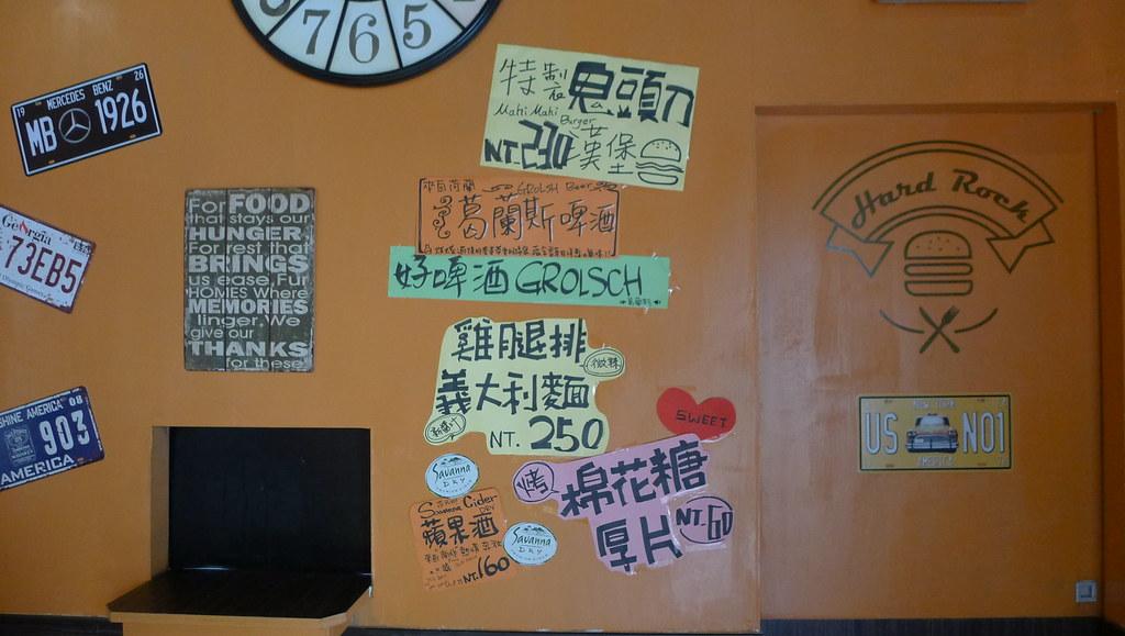 小琉球美食 岩石美式餐廳 小琉球版Friday's 小琉球民宿