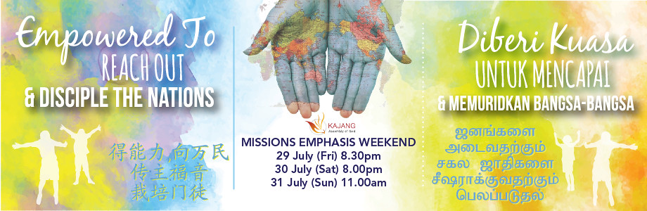 missions-flyer-together
