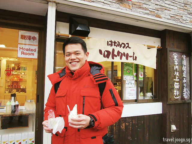 Noboribetsu Onsen Town 1 - travel.joogo.sg