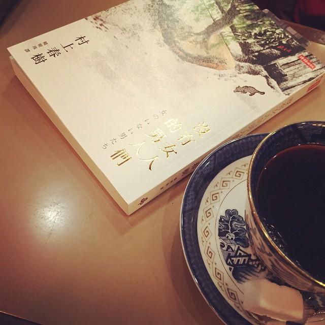 來念念書。こんに古い喫茶店にコーヒーを飲んで、好きな本を読んで、とても嬉しいですね。