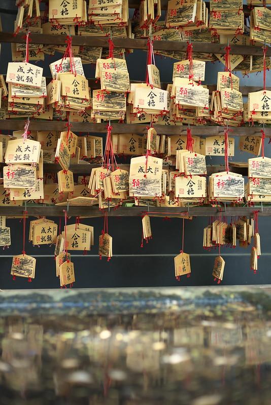 東京路地裏散歩 湯島聖堂 神社巡り 2015年5月3日