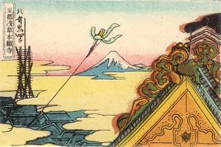 japonjapon005
