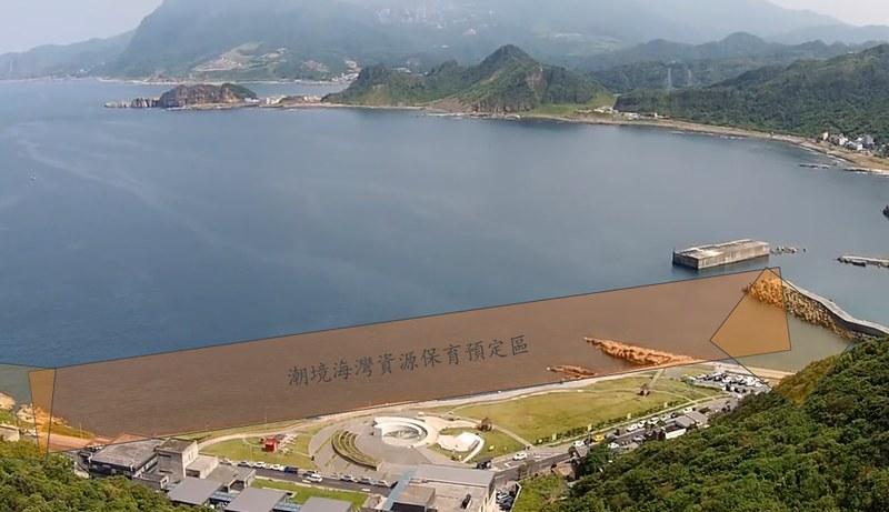 望海巷潮境海灣資源保育區現場示意圖。圖片來源:蔡馥嚀。