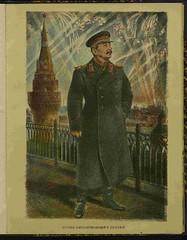 kostyor_1945_05_19
