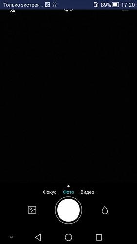 Screenshot_2015-03-27-17-20-13
