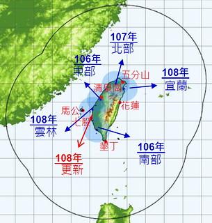 防災降雨雷達站的建置計畫  資料來源:中央氣象局