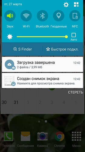 Screenshot_2015-03-27-12-43-28