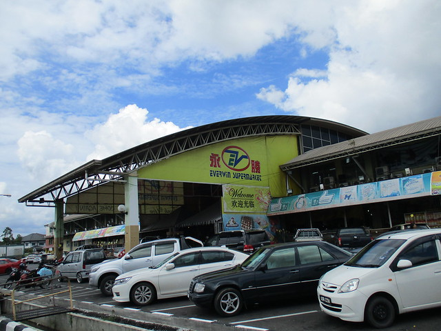 Everwin Supermarket, Sibu Bus Terminal