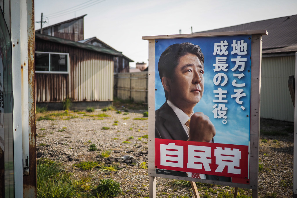 Japanese political posters near Assabu, Hokkaido, Japan