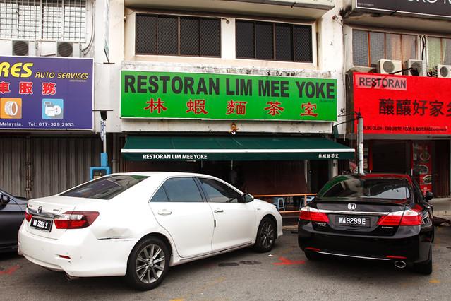 Lim Mee Yoke SS2 Chow Yang