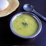 Besan sambar/ Kadalai maavu sambar