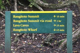 Lava Cave Trail Sign