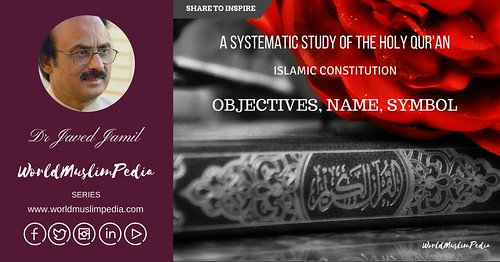 ISLAMIC CONSTITUTION: OBJECTIVES, NAME, SYMBOL