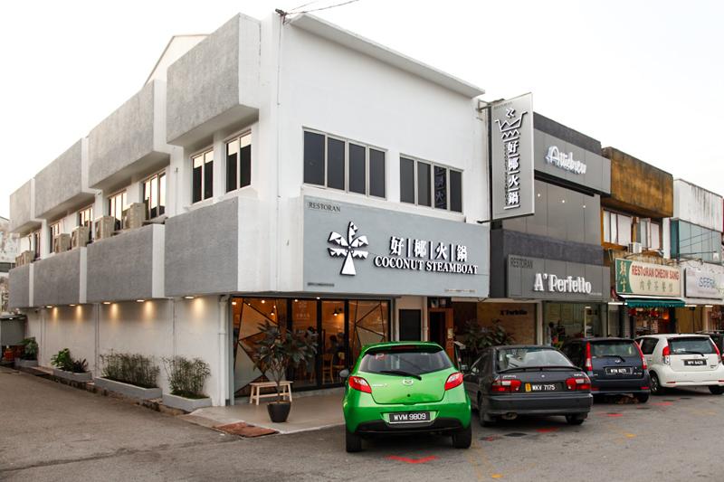 椰子汽船餐厅SS2