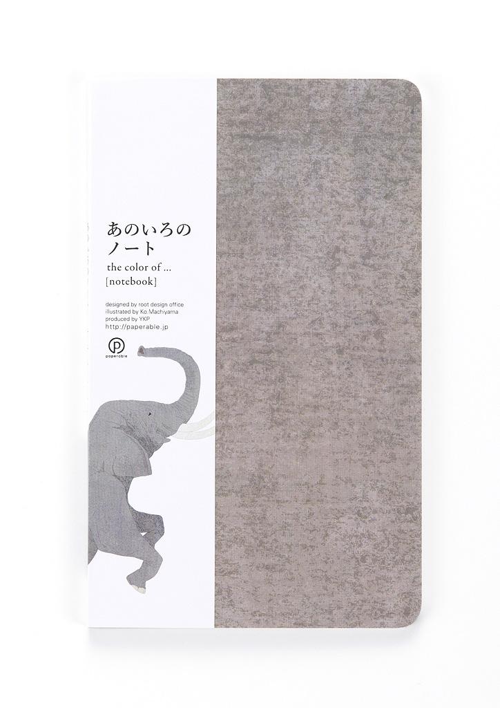 The color of animal/あのいろノート・メモ