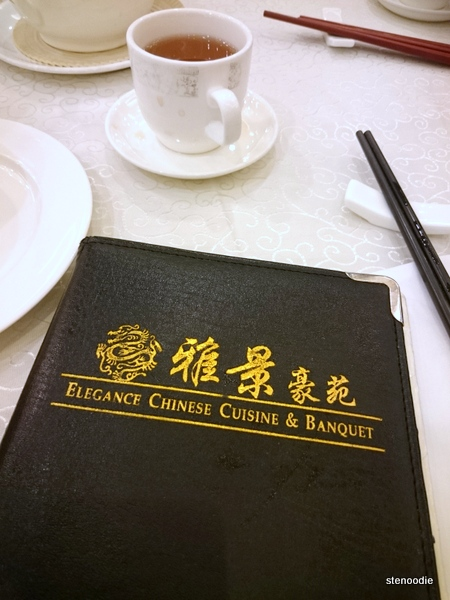 Elegance Chinese Cuisine & Banquet lunch menu