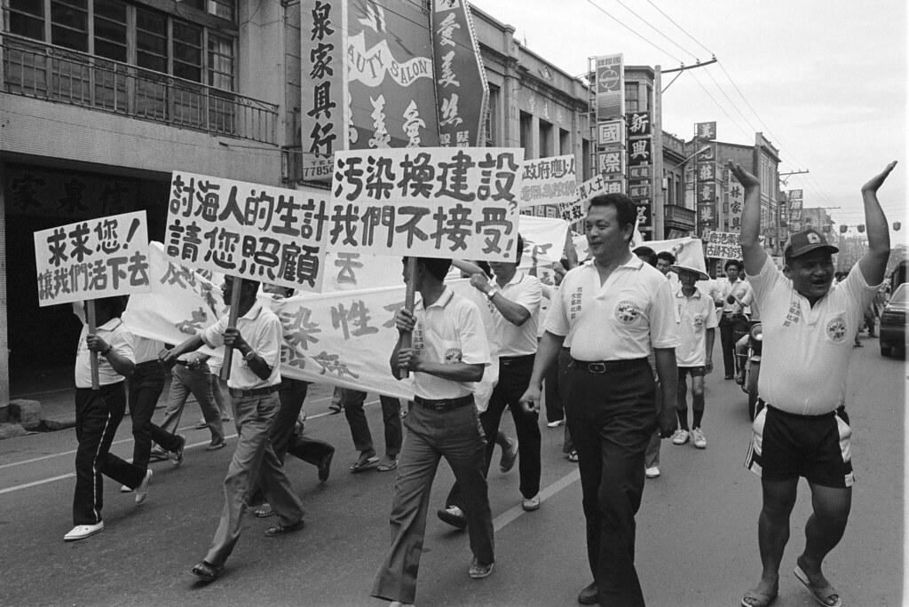 1986年,鹿港居民穿上印有「我愛鹿港 不要杜邦」字樣的T恤,自發性的首次走上街頭示威抗議。(攝影:蔡明德)