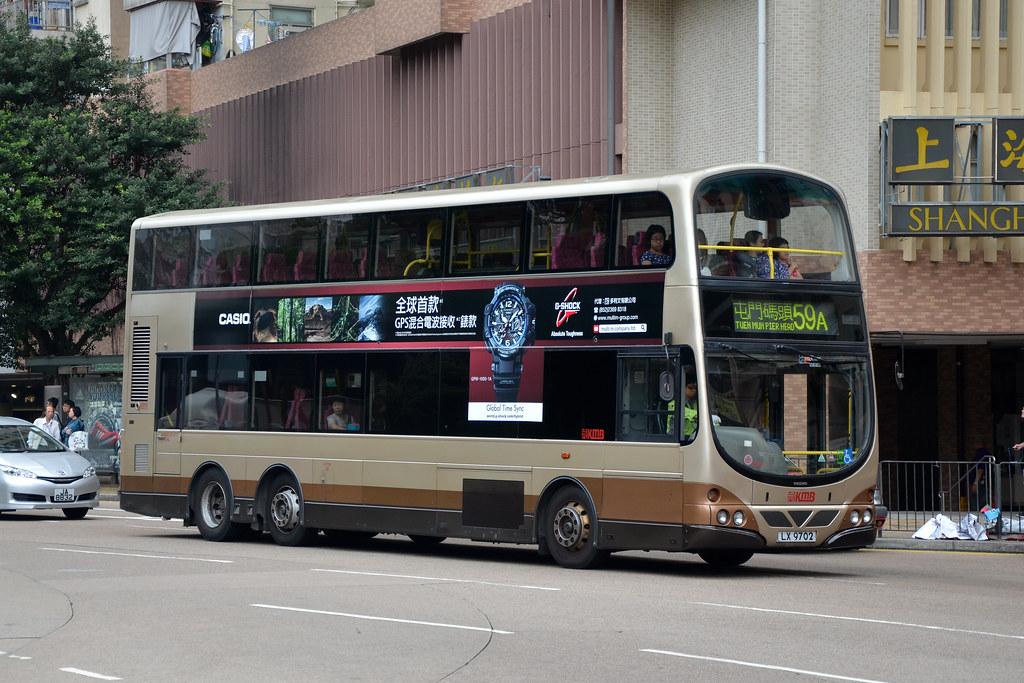 Kowloon Motor Bus Avw76 Lx9702 07 04 15 Mei Foo