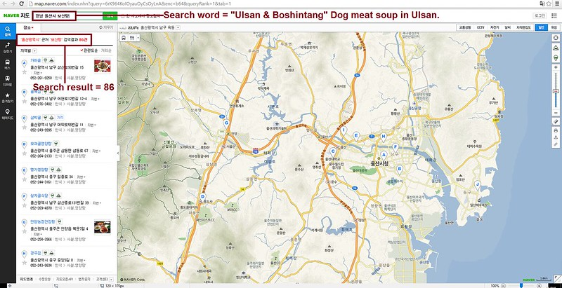Ulsan Boshintang Search Result_062416