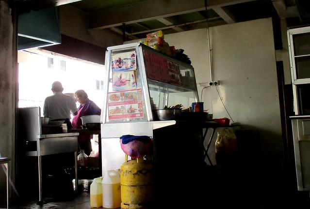 Hanyan Corner Chinese noodles stall