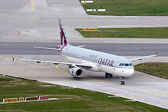 Qatar Airways A321 (Airbus)