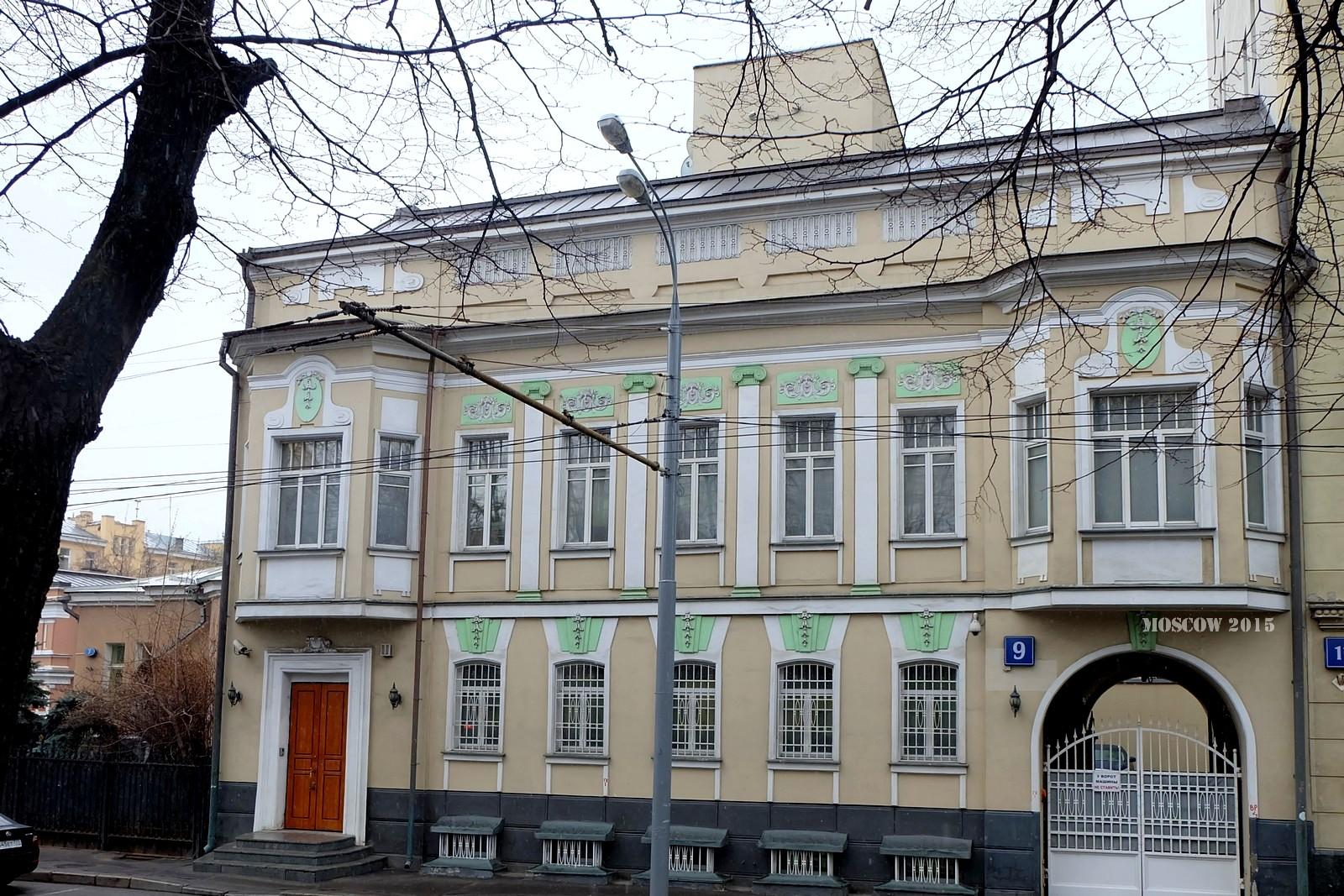 Горьковский бульвар, Москва