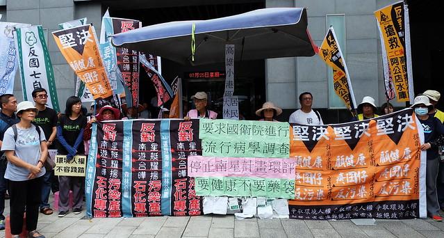 7月底,高雄小港大林蒲與鳳鼻頭約50名居民與環團北上要求國衛院在當地進行流行病學調查。 攝影:陳文姿