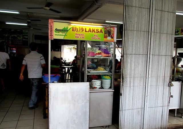 Wang Full Kuching laksa stall