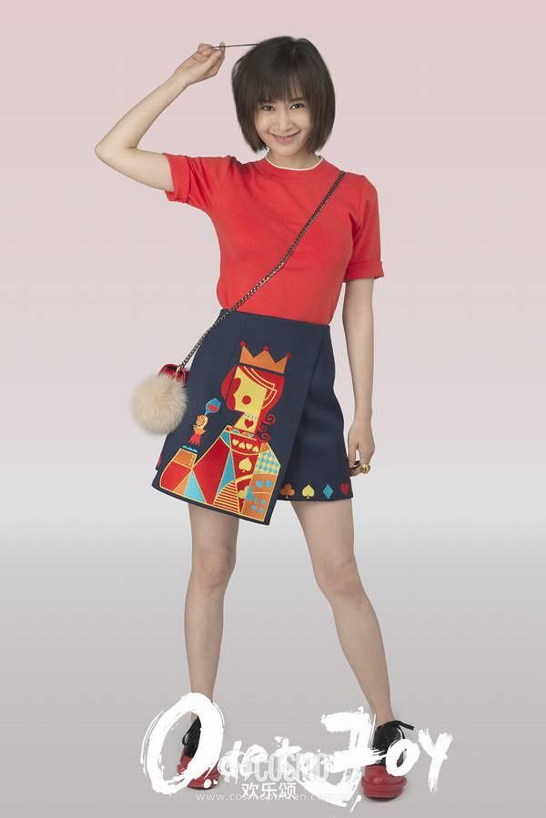 Qu Xiao Xiao Ziwen Wang fire to no she can dress herself into long legs