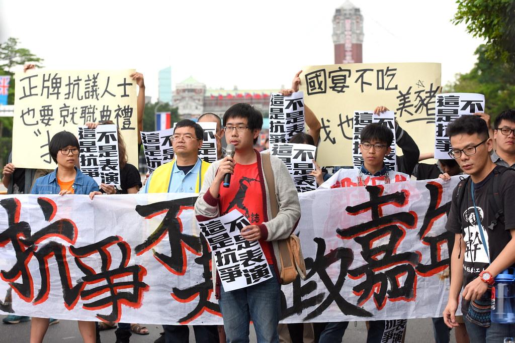 19日民間團體聯合召開記者會,質疑民進黨濫用社會運動抗爭符號,變成執政者的墊腳石。(攝影:宋小海)