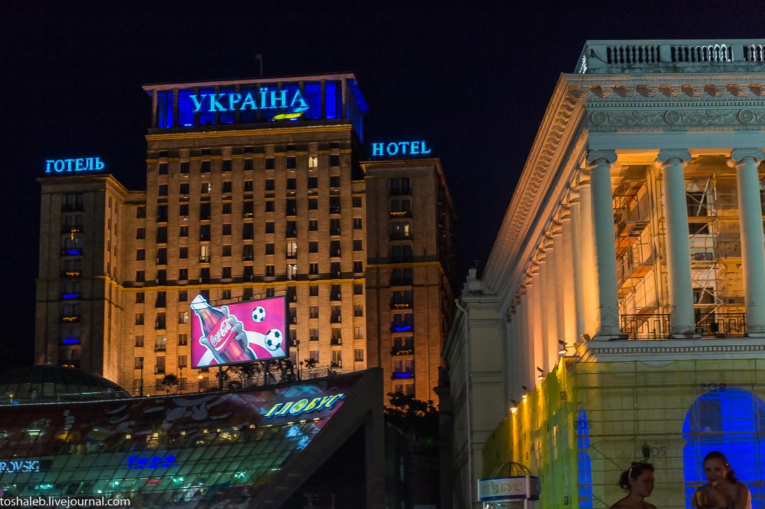 Фоторемиксы_Киев-44