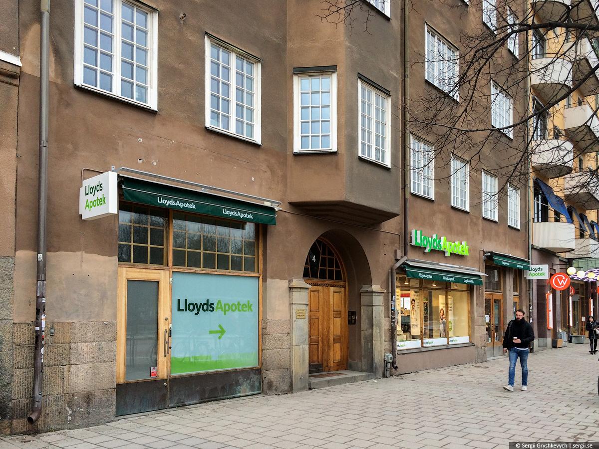 stockholm_sloyanka_4-3